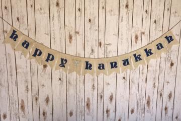 Happy HANUKKAH White Burlap Banner
